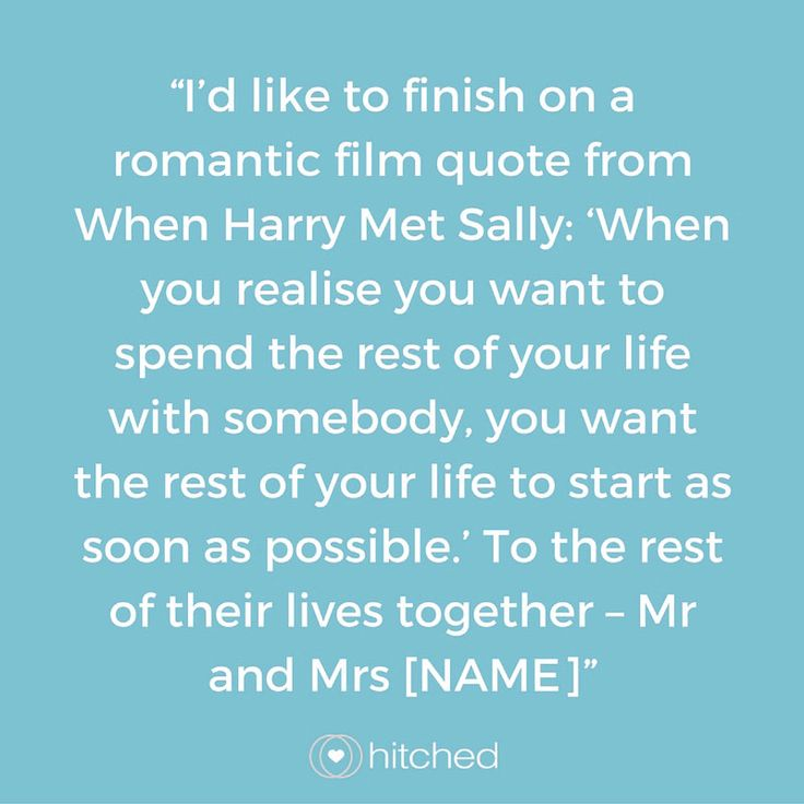 Quotes About Wedding Id Like To Finish On A Romantic Film Quote