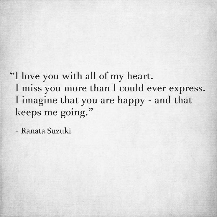Love Quotes I Love You With All Of My Heart I Miss You More