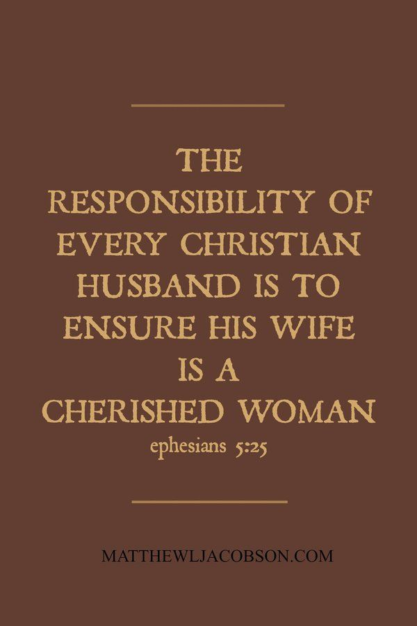 Love Quotes Every Wife Innately Knows She Has The Right To Be A