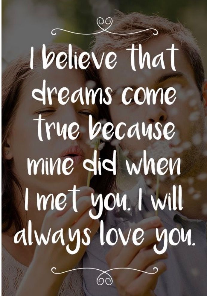 Love Quotes I Will Always Love You Regardless You Are My