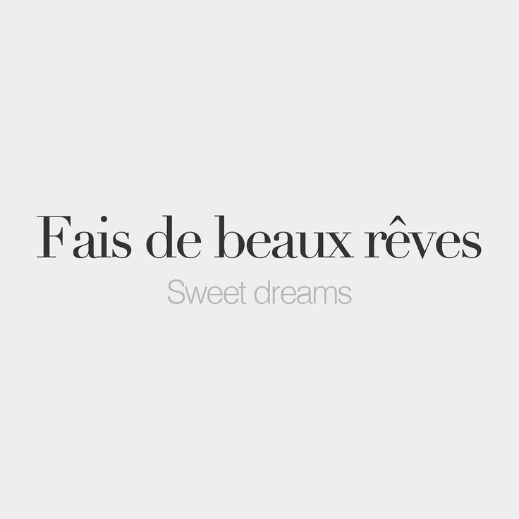 Quotes About Life Love And Lost Bonjourfrenchwords Fais De
